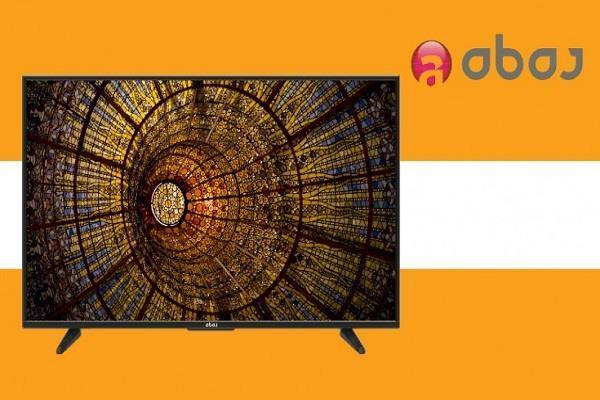 लांच हुआ मेड-इन-इंडिया स्मार्ट LED टीवी, जानें इसके खास फीचर्स