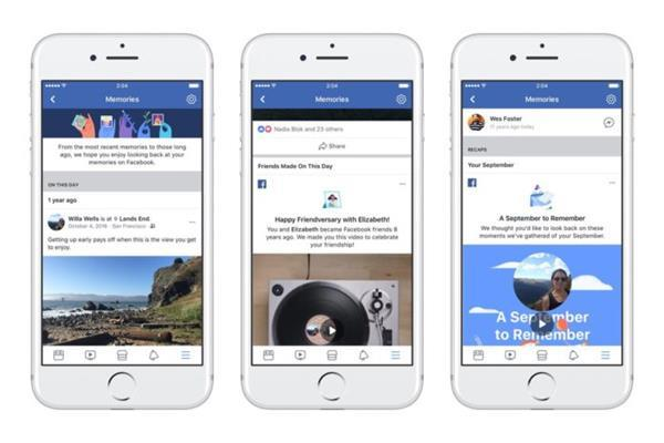 पुरानी यादों को फिर से ताजा करने के लिए फेसबुक ने जोडा Memories फीचर