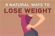 इन Natural Ways से आप कम कर सकते हैं अपना Weight