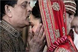 जब पापा करने लगे ऐसी बातें तो समझ लें होने वाली है आपकी शादी