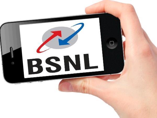 BSNL ने पेश किया ईद मुबारक प्रीपेड प्लान, अनलिमिटेड कॉलिग के साथ मिलेगा 300 GB डाटा