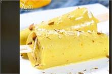 गर्मियों में लें Mango Kulfi का मजा