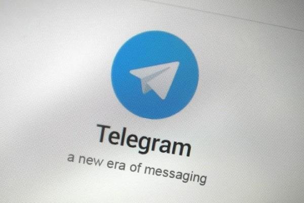 एप्पल ने 'टेलीग्राम' एप्प के iOS अपडेट को दी मंजूरी