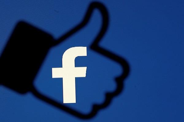 फेसबुक ने लांच किया यूजर्स रिव्यू, अब बैन किए जा सकेगें नकारात्मक विज्ञापन