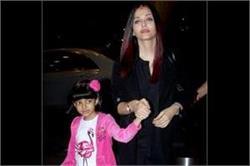 बेटी आराध्या के साथ एयरपोर्ट पर स्पॉट हुईं ऐश्वर्या, ब्लैक ड्रैस में दिखीं स्टनिंग