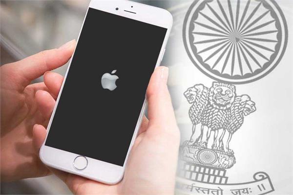 TRAI V/S Apple:  स्मार्ट डिवाइसिस में शामिल हो सकती हैं डू-नॉट डिस्टर्ब APP