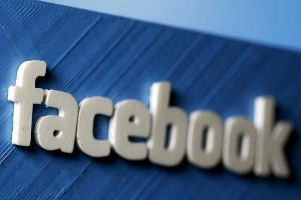 फेसबुक 2019 में लांच करेगा अपना इंटरनेट उपग्रह: रिपोर्ट