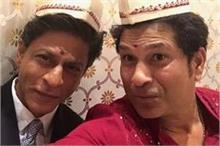 शाहरुख खान और सचिन तेंदुलकर की वायरल हुईं सेल्फी, लोगों ने...