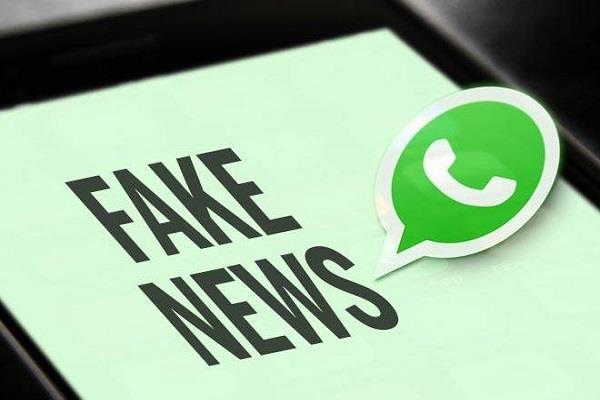 WhatsApp पर अब रंग बताएंगे मैसेज असली है या नकली!