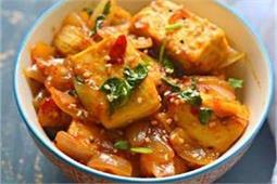 लंच या डिनर में बनाकर खाएं मजेदार Chilli Tofu