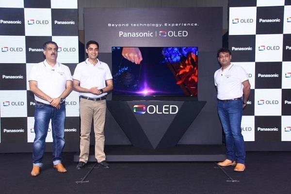 Panasonic ने भारत में लांच की OLED टीवी सीरीज, शुरुआती कीमत 2.99 लाख रुपए