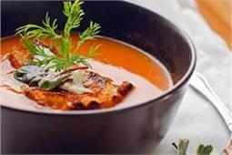 रोस्टेड टौमेटो एंड हर्ब सूप