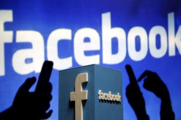 Facebook बंद करने जा रही ये तीन एप्स !