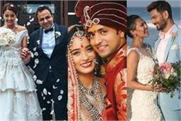 इन T.V स्टार्स ने चोरी-छिपे की शादी, फैंस आज भी समझते हैं इन्हें कुंवारे!