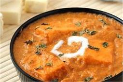 लंच या डिनर में बनाकर खाएं मजेदार काजू-मक्खन पनीर
