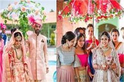 Wedding Theme! इस बार ब्राइडल एंट्री के लिए ट्राई करें 'Umbrella Ki Chaadar'