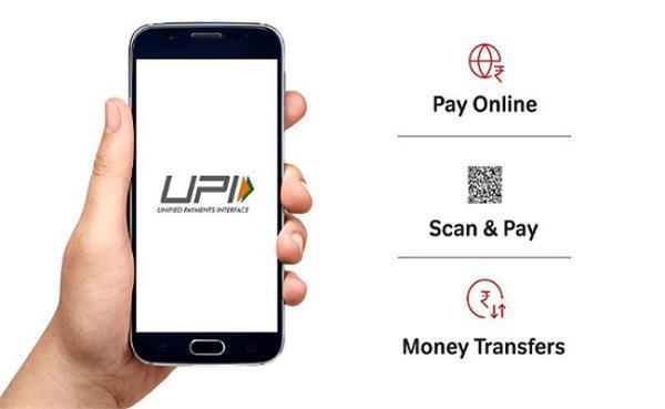 13 जुलाई को NPCI लांच कर सकती है UPI 2.0, मिलेगी ऑटो डेबिट की सुविधा