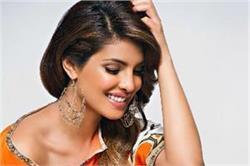 ब्यूटी प्रोडक्ट्स नहीं, प्रियंका की खूबसूरती का राज हैं ये घरेलू नुस्खे