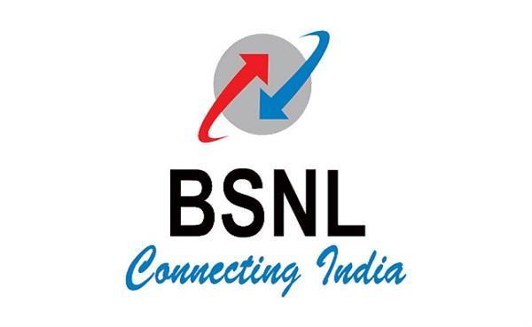 टेलीकॉम मार्केट में हलचल मचा देगा BSNL का यह नया प्लान !