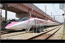 जापान में शुरू हुई दुनिया की सबसे क्यूट ट्रेन 'Hello...