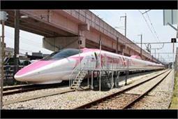 जापान में शुरू हुई दुनिया की सबसे क्यूट ट्रेन 'Hello Kitty', एक बार जरूर करें सफर