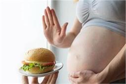 शिशु को नुकसान पहुंचाती हैं ये 8 चीजें, प्रैग्नेंसी में करें परहेज
