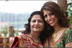 ससुराल में इन मौकों पर मां को बहुत मिस करती है बेटी