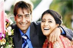 Strong Relation! रिश्ते को बनाना है मजबूत तो काजोल-अजय से लें टिप्स