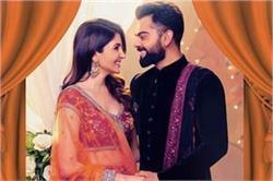 लड़की में हो ये 7 खूबियां तभी शादी के लिए 'हां' करते हैं इंडियन पति