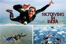 आकाश में उड़ने का है शौक तो भारत के इन शहरों में करें स्काई डाइविंग