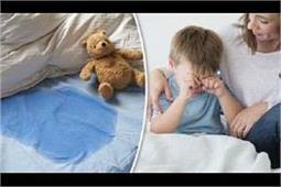 इन नुस्खों से बच्चा 1 महीने में छोड़ देगा बिस्तर गीला करना!