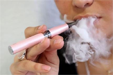 हो जाएं सतर्क! मुंह का कैंसर के लिए जिम्मेदार है ई-सिगरेट