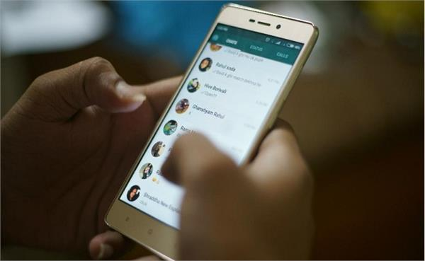 नया अपडेट जारी, अब 5 बार से ज्यादा फॉरवर्ड नहीं कर पाएंगे WhatsApp पर एक मैसेज
