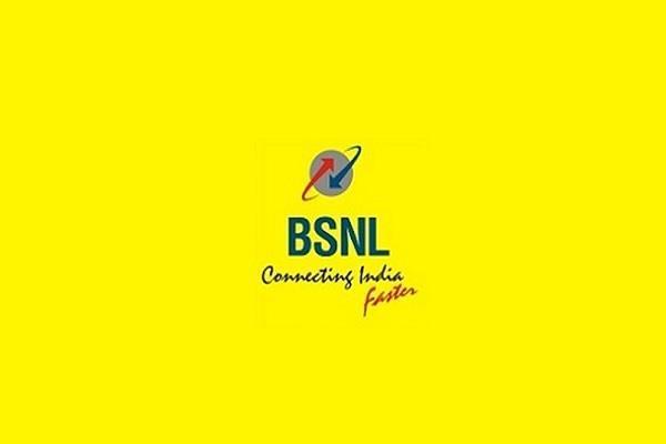 BSNL के इस प्लान में यूजर्स को रोजाना मिलेंगे 100 SMS