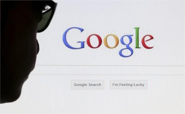 Google ने माना लोकेशन ऑफ पर भी यूजर पर रखी जाती है नजर