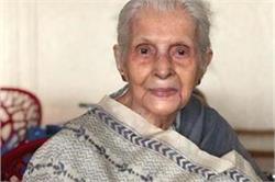 89 साल की उम्र में दादी ने शुरू किया ऑनलाइन बिजनेस, करोड़ों में है कमाई!