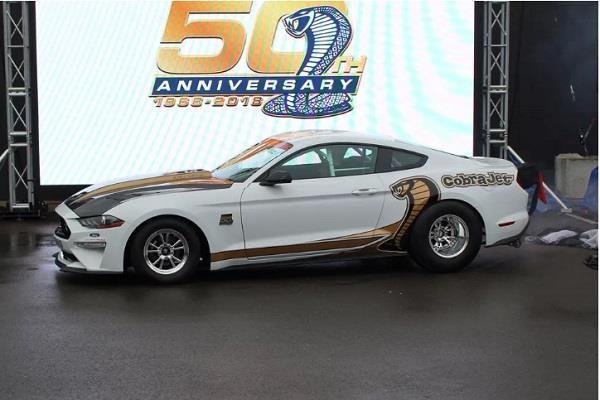 फोर्ड ने उतारी अपनी सबसे तेज Mustang Cobra Jet, टॉप स्पीड 241kmph