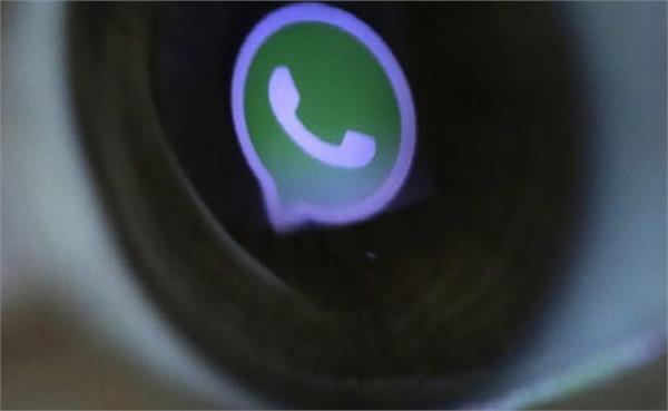 गूगल ड्राइव पर स्टोर आपका Whatsapp डाटा हो सकता है लीक
