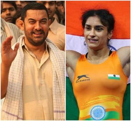 एशियन गेम्स में गोल्ड जीतने वाली विनेश को आमिर ने ट्वीट कर कहीं ये...