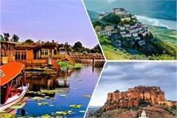 सोशल मीडिया पर काफी फेमस हो रहे हैं भारत के ये 5 Travel Destination