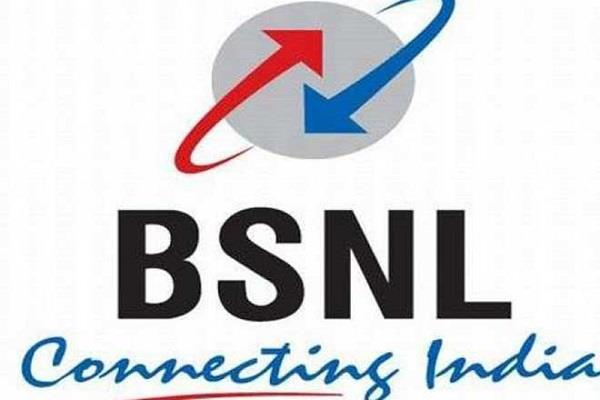 BSNL ने पेश किया रक्षाबंधन स्पेशल प्रीपेड प्लान, मिलेगा ये फायदा