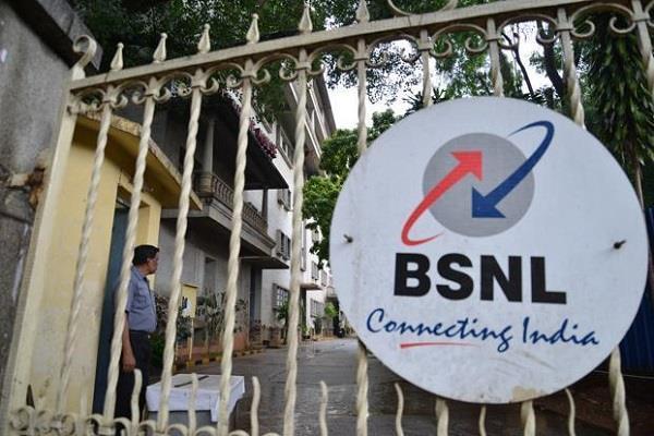 टेलीकॉम मार्केट में हलचल मचा देगा BSNL का 27 रुपए वाला प्लान