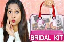 Bridal Tips: नई दुल्हन के ब्यूटी किट में जरूर होनी चाहिए ये...