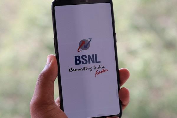BSNL का धांसू प्लान, सिर्फ 27 रुपए में ग्राहक को मिलेगा इतना कुछ