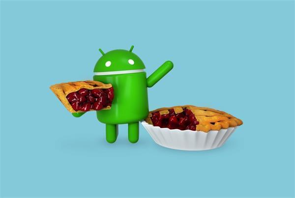 अब एंड्रॉयड स्मार्टफोन्स में भी मिलेंगे iPhone X जैसे फीचर्स, गूगल ने लॉन्च किया Android 9.0 Pie