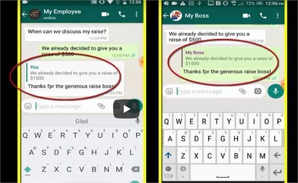 सावधान! Whatsapp में आपके निजी मैसेज को किया जा सकता है एडिट