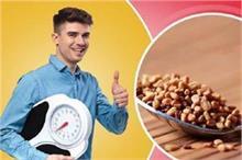 मोटापे से लेकर डायबिटीज तक, हर बीमारी का काल है यह...