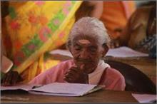 अम्मा का जज्बा कमाल! 96 साल की दादी ने दिए चौथी कलास के पेपर