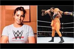 यह है भारत की पहली महिला WWE पहलवान
