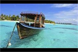 Water View देखने का है शौंक तो एक बार जरूर घूमने जाएं मालदीव